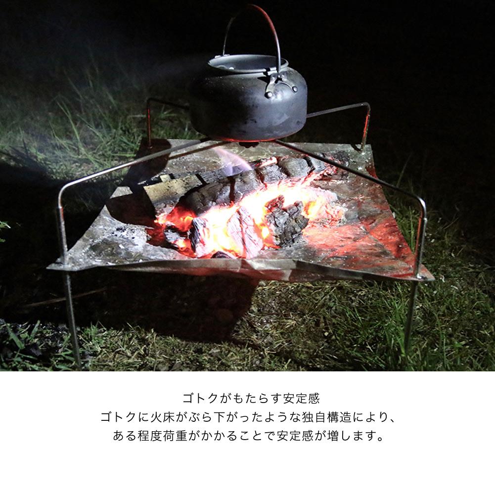 NINJA FIRESTAND / パーゴワークス ニンジャ焚き火台