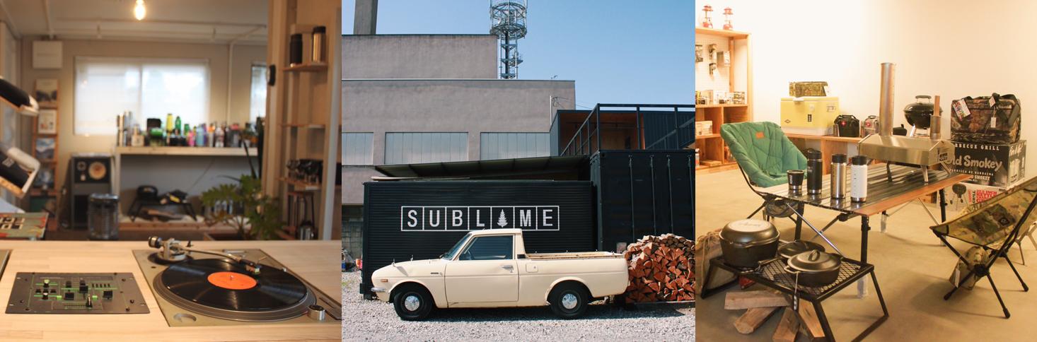 ABOUT US|sublime-world.com